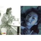 中古コレクションカード(女性) 5(パラレル) : 酒井若菜/ビジュアルフォトカードコレクション酒井若菜