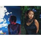 中古コレクションカード(女性) 9 : 酒井若菜/ビジュアルフォトカードコレクション酒井若菜