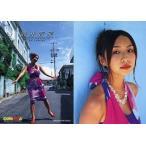 中古コレクションカード(女性) 52 : 酒井若菜/ビジュアルフォトカードコレクション酒井若菜
