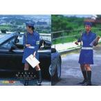 中古コレクションカード(女性) 56 : 酒井若菜/ビジュアルフォトカードコレクション酒井若菜