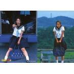 中古コレクションカード(女性) 62 : 酒井若菜/ビジュアルフォトカードコレクション酒井若菜
