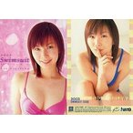 中古コレクションカード(女性) 041 : 041/長澤奈央/長澤奈央オフィシャルトレーディングカード Nn19