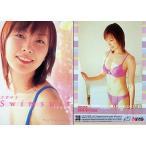 中古コレクションカード(女性) 042 : 042/長澤奈央/長澤奈央オフィシャルトレーディングカード Nn19