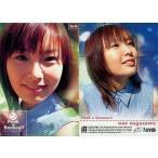 中古コレクションカード(女性) 048 : 048/長澤奈央/長澤奈央オフィシャルトレーディングカード Nn19