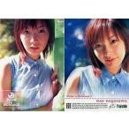 中古コレクションカード(女性) 050 : 050/長澤奈央/長澤奈央オフィシャルトレーディングカード Nn19