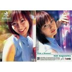 中古コレクションカード(女性) 051 : 051/長澤奈央/長澤奈央オフィシャルトレーディングカード Nn19