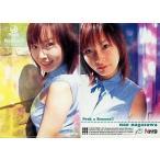 中古コレクションカード(女性) 053 : 053/長澤奈央/長澤奈央オフィシャルトレーディングカード Nn19