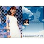 中古コレクションカード(女性) 061 : 061/長澤奈央/長澤奈央オフィシャルトレーディングカード Nn19