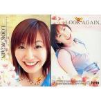 中古コレクションカード(女性) 067 : 067/長澤奈央/長澤奈央オフィシャルトレーディングカード Nn19