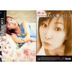 中古コレクションカード(女性) 070 : 070/長澤奈央/長澤奈央オフィシャルトレーディングカード Nn19