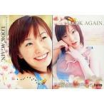 中古コレクションカード(女性) 071 : 071/長澤奈央/長澤奈央オフィシャルトレーディングカード Nn19