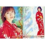 中古コレクションカード(女性) 075 : 075/長澤奈央/長澤奈央オフィシャルトレーディングカード Nn19