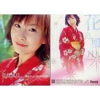 中古コレクションカード(女性) 077 : 077/長澤奈央/長澤奈央オフィシャルトレーディングカード Nn19