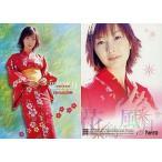 中古コレクションカード(女性) 078 : 078/長澤奈央/長澤奈央オフィシャルトレーディングカード Nn19