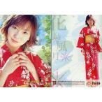 中古コレクションカード(女性) 081 : 081/長澤奈央/長澤奈央オフィシャルトレーディングカード Nn19