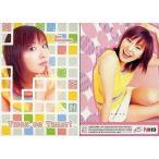 中古コレクションカード(女性) 090 : 090/長澤奈央/長澤奈央オフィシャルトレーディングカード Nn19