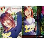 中古コレクションカード(女性) 099 : 099/長澤奈央/長澤奈央オフィシャルトレーディングカード Nn19