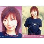 中古コレクションカード(女性) 105 : 105/長澤奈央/長澤奈央オフィシャルトレーディングカード Nn19