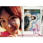 中古コレクションカード(女性) 113 : 113/長澤奈央/長澤奈央オフィシャルトレーディングカード Nn19