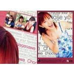 中古コレクションカード(女性) 120 : 120/長澤奈央/長澤奈央オフィシャルトレーディングカード Nn19