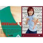 中古コレクションカード(女性) 124 : 124/長澤奈央/長澤奈央オフィシャルトレーディングカード Nn19