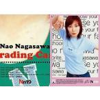 中古コレクションカード(女性) 125 : 125/長澤奈央/長澤奈央オフィシャルトレーディングカード Nn19