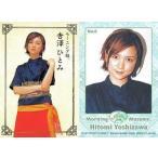 中古コレクションカード(ハロプロ) No.8 : 吉澤ひとみ/モーニング娘。トレーディングカード2001