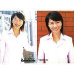 中古コレクションカード(女性) 06 : 安田美沙子/レギュラーカード/安田美沙子 オフィシャルカードコレクション