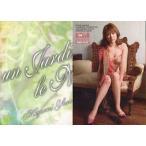 中古コレクションカード(女性) 037 : 安めぐみ/レギュラーカード/BOMB CARD HYPER 安めぐみ トレーディ