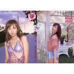 中古コレクションカード(女性) 020 : 優木まおみ/レギュラーカード/BOMB CARD LIMITED 優木まおみ トレ