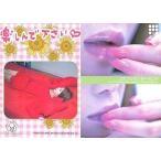中古コレクションカード(女性) 53 : 川村亜紀/トレカBOOK「G-taste コスプレワンダーランド Vol.4 川村亜紀」