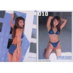 中古コレクションカード(女性) 010 : 川村亜紀/トレーディングカード「Charming Baby」