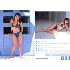 中古コレクションカード(女性) 011 : 川村亜紀/トレーディングカード「Charming Baby」