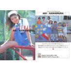 中古コレクションカード(女性) 008 : 川村亜紀/Genic Card Magazine「GENICA」