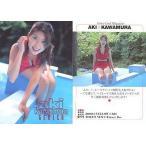 中古コレクションカード(女性) 011 : 川村亜紀/Genic Card Magazine「GENICA」