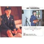 中古コレクションカード(女性) 017 : 川村亜紀/Genic Card Magazine「GENICA」