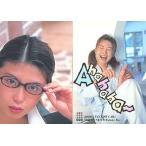 中古コレクションカード(女性) 020 : 川村亜紀/Genic Card Magazine「GENICA」