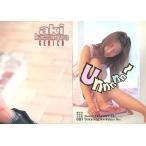 中古コレクションカード(女性) 021 : 川村亜紀/Genic Card Magazine「GENICA」