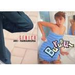 中古コレクションカード(女性) 024 : 川村亜紀/Genic Card Magazine「GENICA」