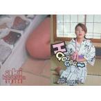 中古コレクションカード(女性) 025 : 川村亜紀/Genic Card Magazine「GENICA」