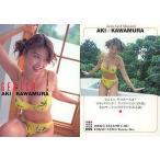 中古コレクションカード(女性) 029 : 川村亜紀/Genic Card Magazine「GENICA」
