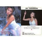 中古コレクションカード(女性) 038 : 川村亜紀/Genic Card Magazine「GENICA」