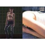 中古コレクションカード(女性) 116 : 白鳥百合子/スペシャルカード(ミラーカード)/HIT'S LIMITED