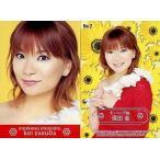中古コレクションカード(ハロプロ) No.2 : 保田圭/UP-FRONTAGENCY2002 トレーディングカード