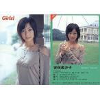 中古コレクションカード(女性) 6 : 安田美沙子/「Girls! vol.13」付録トレーディングカード