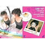 中古コレクションカード(女性) 013 : 長谷部優/dream オフィシャルトレーディングカード