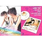 中古コレクションカード(女性) 015 : 長谷部優/dream オフィシャルトレーディングカード