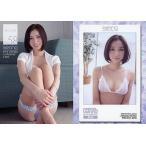 中古コレクションカード(女性) RG58 : 芹那/レギュラーカード/ヒットリミテッド芹那