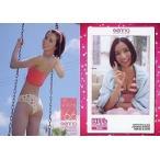 中古コレクションカード(女性) RG66 : 芹那/レギュラーカード/ヒットリミテッド芹那