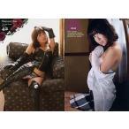中古コレクションカード(女性) RG42 : 小野真弓/レギュラーカード/HIT'S! LIMITED 小野真弓 トレーディングカ